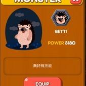 LINE Game, PokoPang(波兔村保衛戰), 動物, BETTI