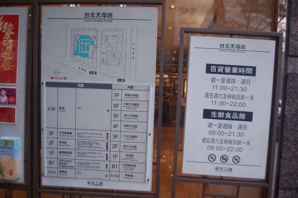 華威天母影城, 天母, 台北市士林區