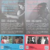 Movie,  さよなら渓谷(再見溪谷)(The Ravine of Goodbye), 電影酷卡