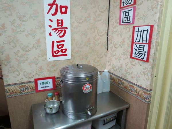 阿來甜不辣, 捷運後山埤站, 台北市南港區
