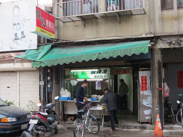鍋貼專賣店(湳山戲院), 捷運信義安和站, 台北市大安區