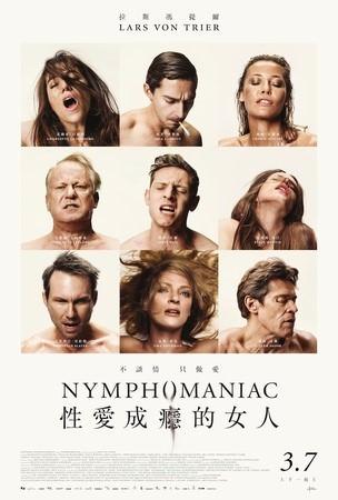 Movie, Nymphomaniac: Volume I(性愛成癮的女人:上集)(女性瘾者:第一部)(性上癮:前篇), 電影海報