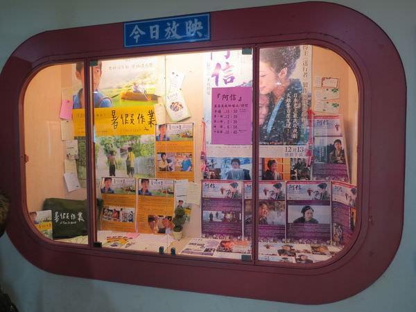 真善美劇院, 捷運西門站, 台北市萬華區
