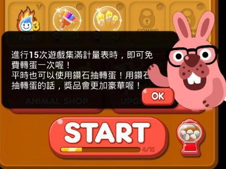 LINE Game, PokoPang(波兔村保衛戰), 轉蛋