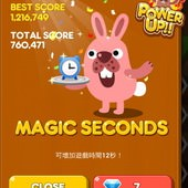 LINE Game, PokoPang(波兔村保衛戰), 道具, MAGIC SECONDS