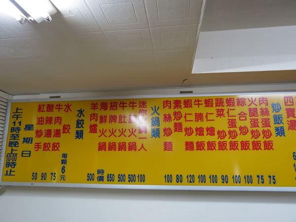 小龍飲食, 臺北市區監理所, 台北市松山區