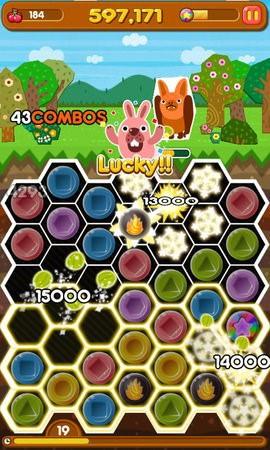 LINE Game, PokoPang(波兔村保衛戰), 幸運炸彈(Lucky)