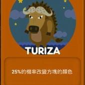 LINE Game, PokoPang(波兔村保衛戰), 怪物資料, TURIZA