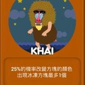 LINE Game, PokoPang(波兔村保衛戰), 怪物資料, KHAI