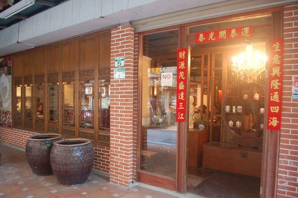 上海寶生堂漢方食府, 捷運松江南京站, 台北市中山區