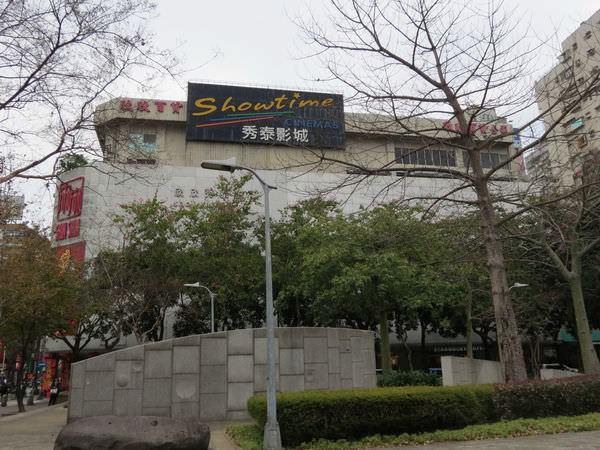欣欣秀泰影城, 林森北路, 台北市中山區