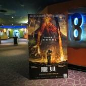 Movie, Pompeii(龐貝)(龐貝末日:天火焚城)(龐貝末日), 特映會