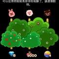 LINE Game, PokoPang(波兔村保衛戰), 博物館, 翻過雪山的波兔崙
