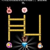 LINE Game, PokoPang(波兔村保衛戰), 博物館