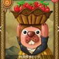 LINE Game, PokoPang(波兔村保衛戰), 博物館, 賣櫻桃的少女 7