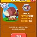LINE Game, PokoPang(波兔村保衛戰), 動物, MINOR