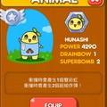 LINE Game, PokoPang(波兔村保衛戰), 動物, HUNASHI