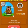 LINE Game, PokoPang(波兔村保衛戰), 動物, GRIZZL