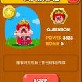 LINE Game, PokoPang(波兔村保衛戰), 動物, QUEENBONI
