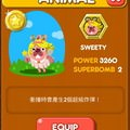 LINE Game, PokoPang(波兔村保衛戰), 動物, SWEETY