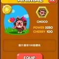 LINE Game, PokoPang(波兔村保衛戰), 動物, CHOCO