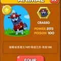 LINE Game, PokoPang(波兔村保衛戰), 動物, CRASSO