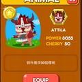 LINE Game, PokoPang(波兔村保衛戰), 動物, ATTILA