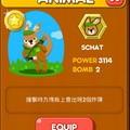 LINE Game, PokoPang(波兔村保衛戰), 動物, SCHAT