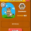 LINE Game, PokoPang(波兔村保衛戰), 動物, CHAPMAN