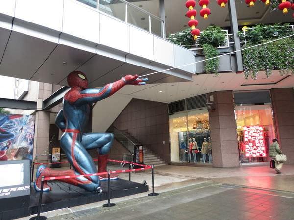 蜘蛛人驚奇再起2:電光之戰(The Amazing Spider-Man 2)