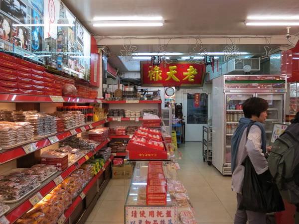 上海老天祿, 捷運西門站, 台北市萬華區