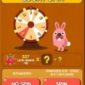 LINE Game, PokoPang(波兔村保衛戰), Luck Spin