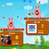 LINE Game, PokoPang(波兔村保衛戰), Rank up