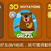 LINE Game, PokoPang(波兔村保衛戰), 邀請朋友, 波熊三兄弟