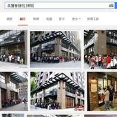 google, 吳寶春麵包 排隊
