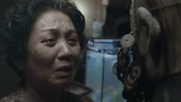 movie, 殭屍(Rigor Mortis), 鮑起靜
