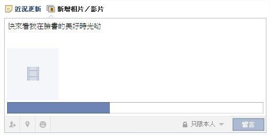 臉書(Facebook), 回首好時光(A look back), 影片存檔