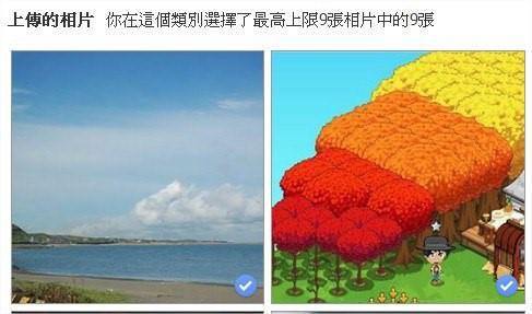 臉書(Facebook), 回首好時光(A look back)
