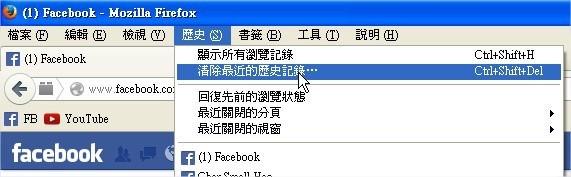 臉書(Facebook), 用VPN下載各國限定貼圖