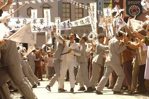 movie, 大稻埕(Twa-tiu-tiann)