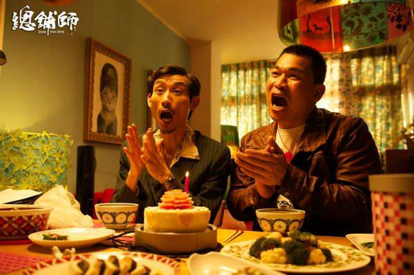 movie, 總舖師(Zone Pro Site), 陳竹昇.陳萬號