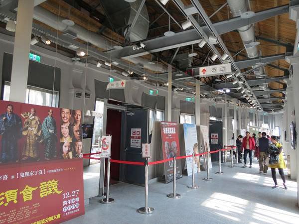 光點華山電影館, 華山1914文化創意產業園區, 捷運忠孝新生站, 台北市中正區