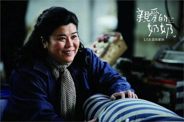 movie, 親愛的奶奶, 林美秀