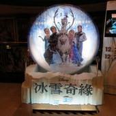 Movie, Frozen(冰雪奇緣), 電影廣告看板