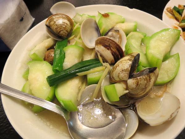 醉翁漁港海鮮, 蛤蜊絲瓜