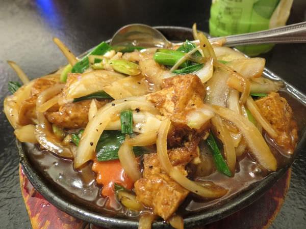 醉翁漁港海鮮, 鐵板豆腐