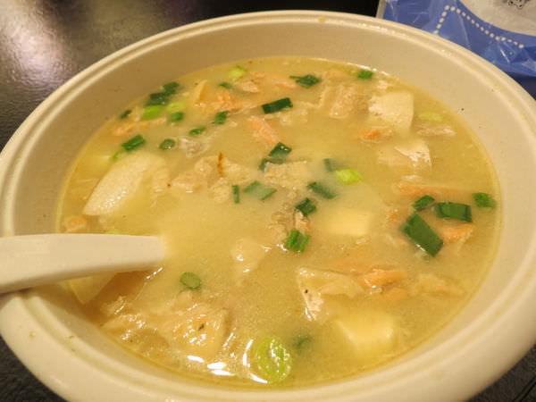 醉翁漁港海鮮, 鮮魚味增湯