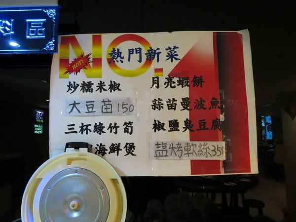 醉翁漁港海鮮, 捷運南京東路站, 台北市松山區