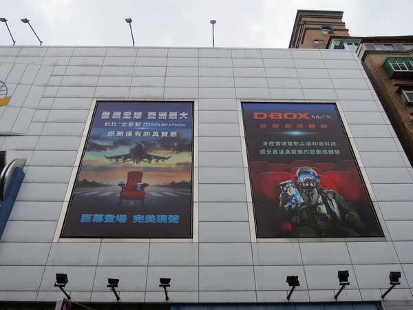 國賓大戲院, 捷運西門站, 台北市萬華區