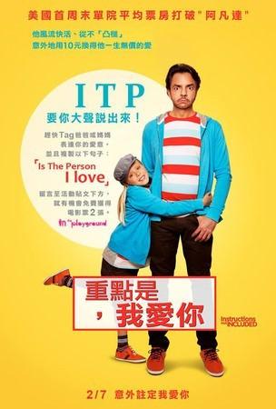 movie, No se Aceptan Devoluciones(重點是我愛你)(Instructions Not Included)